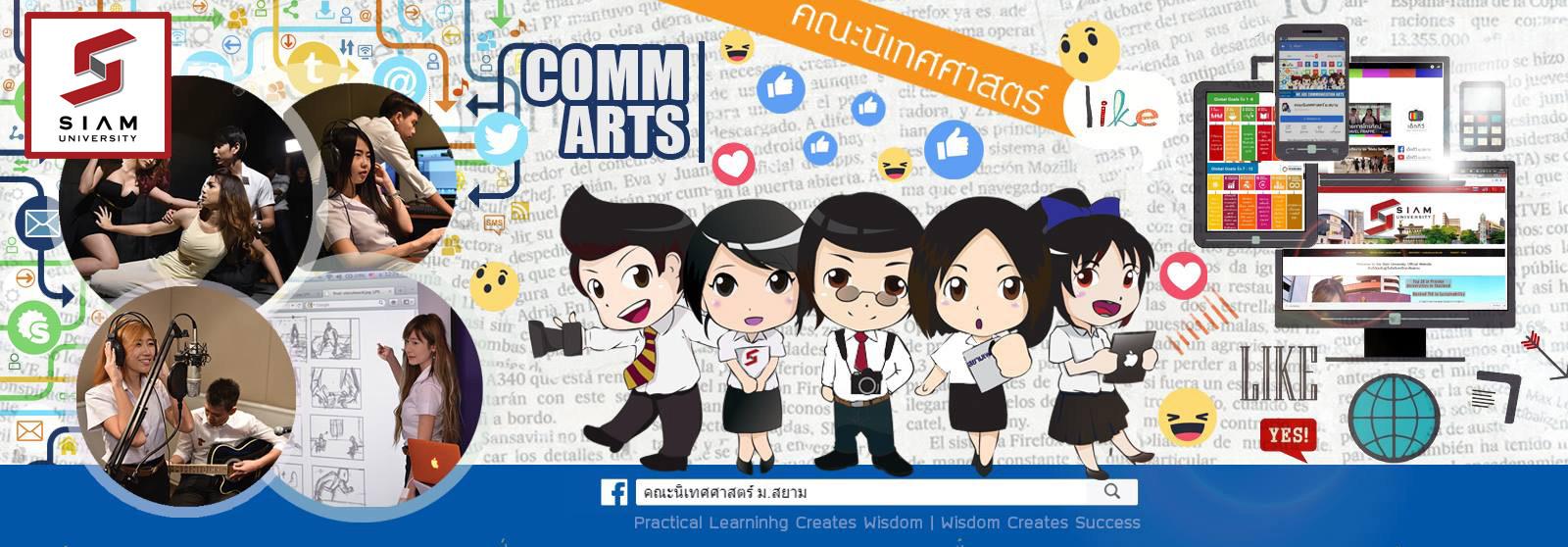 CA Alumni News - นิเทศศาสตร์